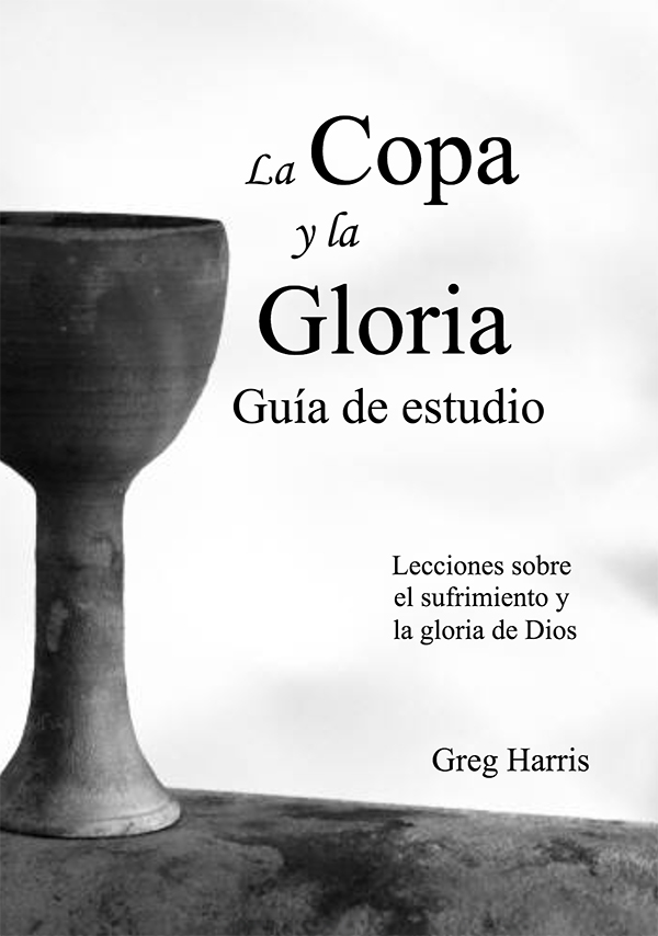La Copa Study Guide